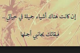 بالصور شعر عن الحياة , اجمل مايقال عن الحياه unnamed file 290