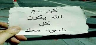 بالصور شعر عن الحياة , اجمل مايقال عن الحياه unnamed file 291