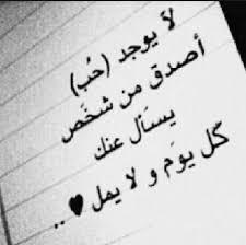 بالصور شعر عن الحياة , اجمل مايقال عن الحياه unnamed file 293