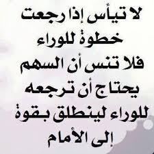 بالصور شعر عن الحياة , اجمل مايقال عن الحياه unnamed file 294