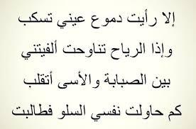 بالصور شعر عن الحياة , اجمل مايقال عن الحياه unnamed file 295