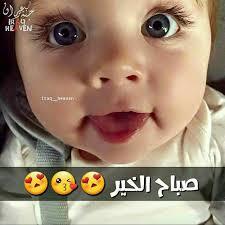 بالصور صباح الخير مضحكة , اضحك من قلبك unnamed file 301