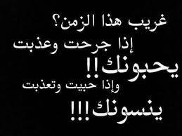 بالصور صور عن وجع القلب , عبارات مؤلمه عن كسره القلب unnamed file 341
