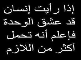 بالصور صور عن وجع القلب , عبارات مؤلمه عن كسره القلب unnamed file 342