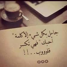 بالصور صور عن وجع القلب , عبارات مؤلمه عن كسره القلب unnamed file 348
