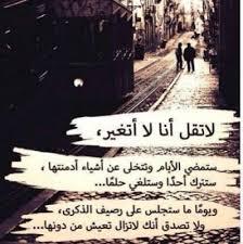 بالصور صور عن وجع القلب , عبارات مؤلمه عن كسره القلب unnamed file 351