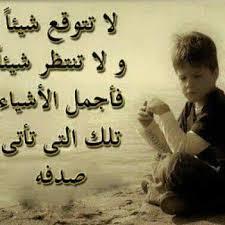 بالصور شعر جميل عن الحب , بالكلام يحى الحب فى القلب unnamed file 364