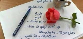 بالصور شعر جميل عن الحب , بالكلام يحى الحب فى القلب unnamed file 365