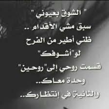 بالصور شعر جميل عن الحب , بالكلام يحى الحب فى القلب unnamed file 368