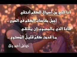 بالصور شعر جميل عن الحب , بالكلام يحى الحب فى القلب unnamed file 369