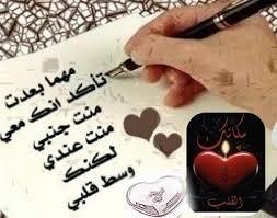 بالصور شعر جميل عن الحب , بالكلام يحى الحب فى القلب unnamed file 370