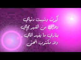 بالصور شعر جميل عن الحب , بالكلام يحى الحب فى القلب unnamed file 372