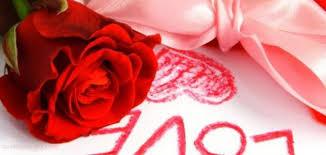 بالصور شعر جميل عن الحب , بالكلام يحى الحب فى القلب unnamed file 374