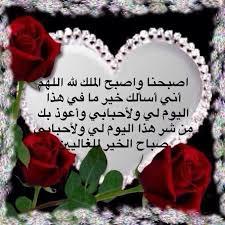 بالصور صباح نور , صور مذهله للصباح الجميل unnamed file 400