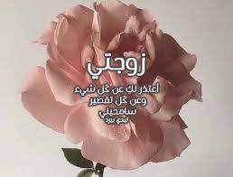 بالصور كلمات اعتذار واسف , عبارات تعبر عن الاسف unnamed file 44
