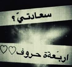 بالصور صور رمزيات حب , صور تعبر عن شعور الحب unnamed file 444