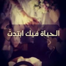 بالصور صور رمزيات حب , صور تعبر عن شعور الحب unnamed file 447