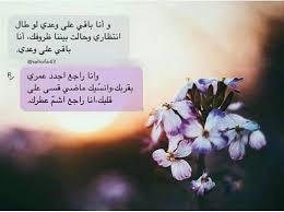 بالصور صور رمزيات حب , صور تعبر عن شعور الحب unnamed file 448