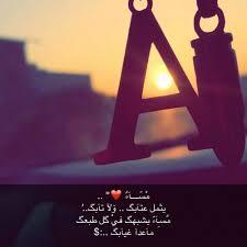 بالصور صور رمزيات حب , صور تعبر عن شعور الحب unnamed file 449