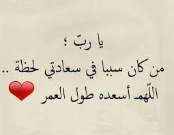 بالصور حالات واتس حب , حالات تعبر عن الحب بصدق unnamed file 482