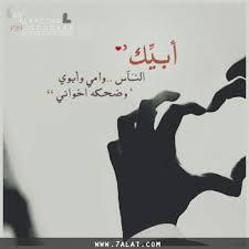 بالصور حالات واتس حب , حالات تعبر عن الحب بصدق unnamed file 484