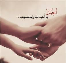 بالصور حالات واتس حب , حالات تعبر عن الحب بصدق unnamed file 486