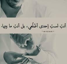 بالصور حالات واتس حب , حالات تعبر عن الحب بصدق unnamed file 488