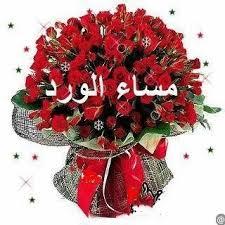 بالصور صور صباح الخير ومساء الخير , الليل والصباح بشكل جديد unnamed file 506