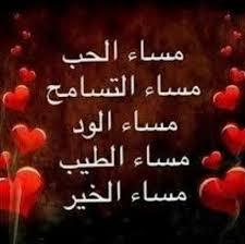 بالصور صور صباح الخير ومساء الخير , الليل والصباح بشكل جديد unnamed file 507