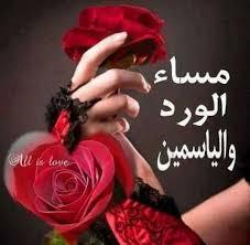 بالصور صور صباح الخير ومساء الخير , الليل والصباح بشكل جديد unnamed file 512