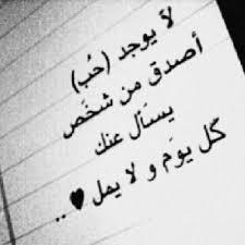 بالصور صور غراميه , خليفات جامده للعشاق unnamed file 538