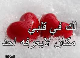 بالصور صور غراميه , خليفات جامده للعشاق unnamed file 543