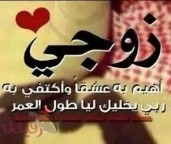 بالصور صور غراميه , خليفات جامده للعشاق unnamed file 545