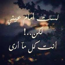 بالصور صور غراميه , خليفات جامده للعشاق unnamed file 546