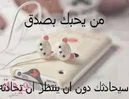 بالصور صور غراميه , خليفات جامده للعشاق unnamed file 548