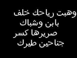 بالصور شعر زعل وعتاب , عبارات تمس القلب بشده عن العتاب unnamed file 560
