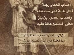 بالصور شعر زعل وعتاب , عبارات تمس القلب بشده عن العتاب unnamed file 567