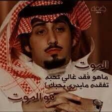 بالصور شعر زعل وعتاب , عبارات تمس القلب بشده عن العتاب unnamed file 569