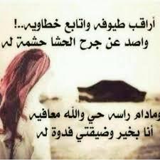 بالصور شعر الحب , اجمل واقوى عبارات الحب unnamed file 572