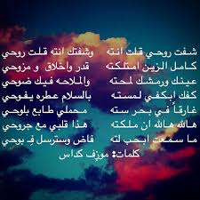 بالصور شعر الحب , اجمل واقوى عبارات الحب unnamed file 573
