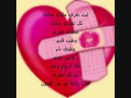 بالصور شعر الحب , اجمل واقوى عبارات الحب unnamed file 575