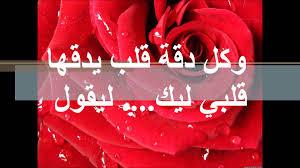 بالصور شعر الحب , اجمل واقوى عبارات الحب unnamed file 577