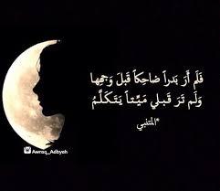 بالصور شعر الحب , اجمل واقوى عبارات الحب unnamed file 578