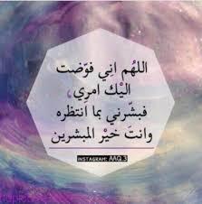 بالصور عبارات جميلة , عباره حلوه ولذيذه جدا unnamed file 589