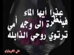 بالصور اقوال عن الام , عبارات قويه جدا عن الام unnamed file 610