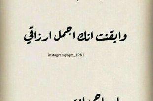 بالصور صور مكتوب عليها حب , عبارت ناعمه جدا فى الحب unnamed file 625 310x205