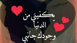 صورة اجمل عبارات الحب , بالصور اقوى كلام فى الحب unnamed file 90