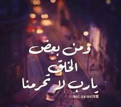 بالصور اجمل عبارات الحب , بالصور اقوى كلام فى الحب unnamed file 91
