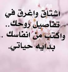 صورة اجمل عبارات الحب , بالصور اقوى كلام فى الحب unnamed file 92