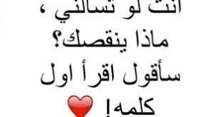 بالصور اجمل عبارات الحب , بالصور اقوى كلام فى الحب unnamed file 94